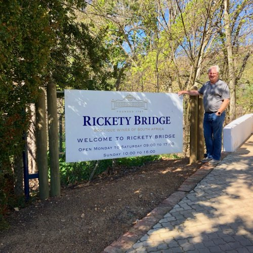 Entrance to Rickety Bridge. Pssst, that bridge isn't so rickety anymore...